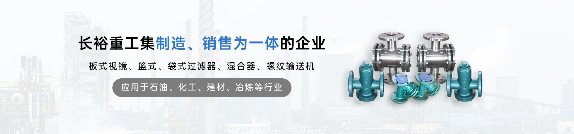 http://www.zgcyzg.cn/data/upload/202101/20210112130910_678.jpg